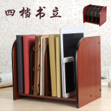 Review Sheng Wooden Storage Wooden Books File Rack Oem On China