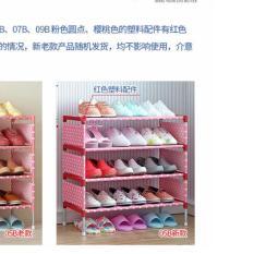 RC-Global Shoe Storage shoe Shelves shoe Rack shoe cabinet ( Single Row, 5 tier, 61 x 31 x 104cm, Pink / Blue dot )