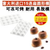 Sn7 Si3164 Pudding Mousse Cake Gui Jiao Mo Promo Code