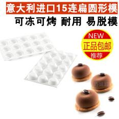 Low Price Sn7 Si3164 Pudding Mousse Cake Gui Jiao Mo