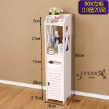 Buy Bathroom Waterproof Narrow Storage Cabinet Online
