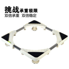 Where Can You Buy Washing Machine Base Mobile Omnidirectional Wheels