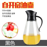 Sale Self Opening&closing Seasoning Bottle Glass Oiler Oem