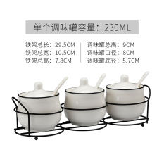 Creative Simple Ceramic Seasoning Pot Three-piece Set Kitchen Spice Jar Set White Seasoning Containers Set Salt