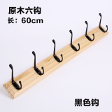 Sale Minimalist Creative Wooden Shelf With Hooks China Cheap