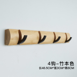 Discount Simple Wooden Wall Hanger