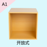 Top Rated A Simple Wooden Free Combination Ge Zi Ju