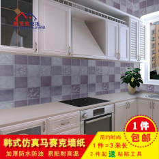 Latest Simulation Mosaic Waterproof Wallpaper Bathroom Adhesive High Temperature Resistant Aluminum Foil Oil Sticker Kitchen Wall Stickers Wall Tile Wallpaper