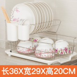 Deals For Single Double Dishes Chopsticks Rack Stainless Steel Dish Rack
