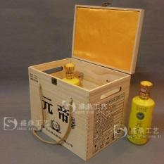 Six Bottles/pack Spirit Wooden Box Solid Wood jiu xiang Pine Spirit Gift Box Six Bottle of Wine Wooden Box