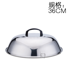 Size 34Cm36 Does Not Rust Steel Home Lid Round Wok Lid Free Shipping