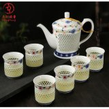 Shop For Slm Hollow Tea Set Ceramic Kung Fu Big Teapot Gift Box Intl