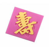 Cheapest Small China Xi Letter Silicone Diy Baking Fondant Mold Pink Online