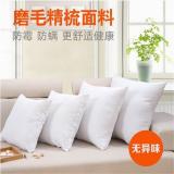 Get Cheap Square Shape Pillow