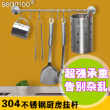 How To Buy Solid 304 Stainless Steel Kitchen Hanging Bearing Rod Rack Kitchen Storage Racks Suit Pendant Hook Wall