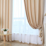 Who Sells The Cheapest Solid Grommet Window Curtain Foam Lined Blackout Thermal Treatment Beige Online