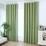 Solid Grommet Window Curtain Foam Lined Blackout Thermal Treatment Green Shop