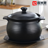 Great Deal Good Miss Ceramic Soup High Temperature Health Pot Casserole