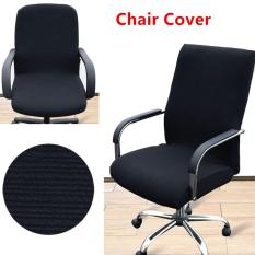 Spandex Office Chair Cover Elastic Computer Chair Cover Dining Chair Washable Removable Rotating Chair Cover Green/Black/Flower (S Size)