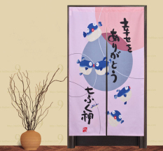Purchase Japanese Style Doorway Curtain Online