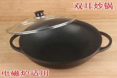 Sale Zhulvguo Korean Style Non Stick Stock Pot Oem On China