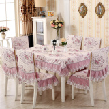 Buy Cheap European Style Fabric Dining Tablecloth Chair Slipcover Thirteen Piece