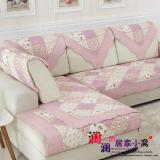 Sale Pastoral Cotton Pink Quilted Sofa Sets Sofa Pad China Cheap