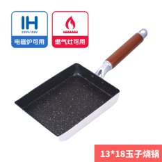 Discount Square Medical Stone Egg Roll Non Stick Frying Pan Figs Burning Oem