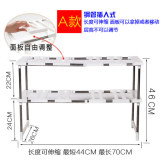 Purchase Stainless Steel Can Be Retractable Under Sink Rack Kitchen Glove Storage Rack Pot Rack Shelf Sink Shelf Storage Rack Online