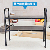 Price Stainless Steel Can Be Retractable Under The Sink Kitchen Shelf Shelving Rack Online China