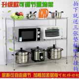 Stainless Steel Color Microwave Oven Rack Kitchen Shelf On Line