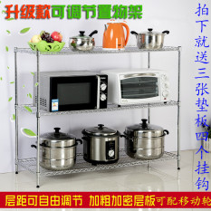 Stainless Steel Color Microwave Oven Rack Kitchen Shelf Compare Prices