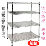 Best Offer Kitchen 4 Tier Stainless Steel Rack