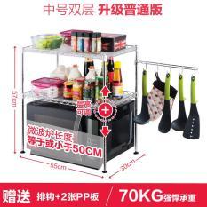 Cheap Stainless Steel Floor Oven Shelf Microwave Oven Rack Online