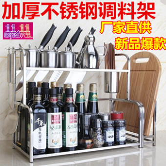 Discount Stainless Steel Wall Mounted Kitchen Storage Rack Oem China