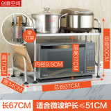Store Stainless Steel Kitchen Shelf Oem On China