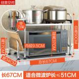 Stainless Steel Kitchen Shelf Lower Price