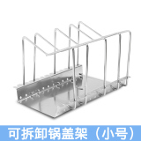 Buy Stainless Steel Multi Functional Kitchen Pot Lid Rack Cheap On China