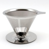 Latest Stainless Steel Reusable Drip Cone Coffee Filter Diameter 125Mm Intl