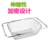 Compare Price Stainless Steel Sink Blue Kitchen Wash Dish Basin Drain Rack Drain Basket On China