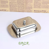 Stainless Steel Small Calf Oil Dish Butter Box Deal