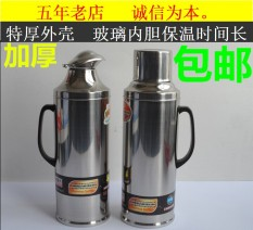 Sale Stainless Steel Thermos Home Insulation Large Capacity Insulation Bottle Hot Water Bottle 2 Liters 5 Pound Shell Shell