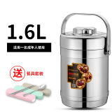 Stainless Steel Vacuum Three Layers Seperated Lunch Boxes Insulated Container Shopping