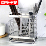 Stainless Steel Wall Hangers Chopsticks Box Rack Chopsticks Cage Chopsticks Tube Best Buy