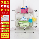 Stainless Steel Wash Basin Rack Coupon