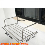 Discount Multi Function Balcony Anti Theft Network Drying Racks Hanging Clothes Rack Oem
