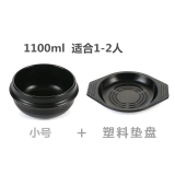 Price Stone Pot Bibimbap Special Casserole High Temperature Clay Pot Rice Korean Bibimbap Special Stone Pot Korean Cuisine Miso Soup Oem Original