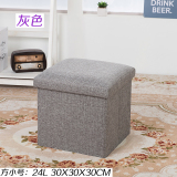 Where Can I Buy Jianmo Foldable Container Stool With Cover