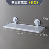 Get Cheap Strong Sucker Kitchen Bathroom Suction Shelf Towel Rack