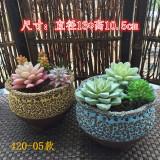 Succulent Plant Ceramic Meat Bubble Pots Small Pots On Line